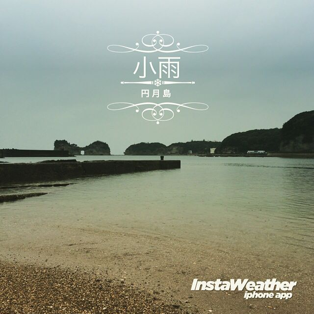 Just a little bit rain #円月島 #白浜町 #日本 #day #rain #morning #cold #jp