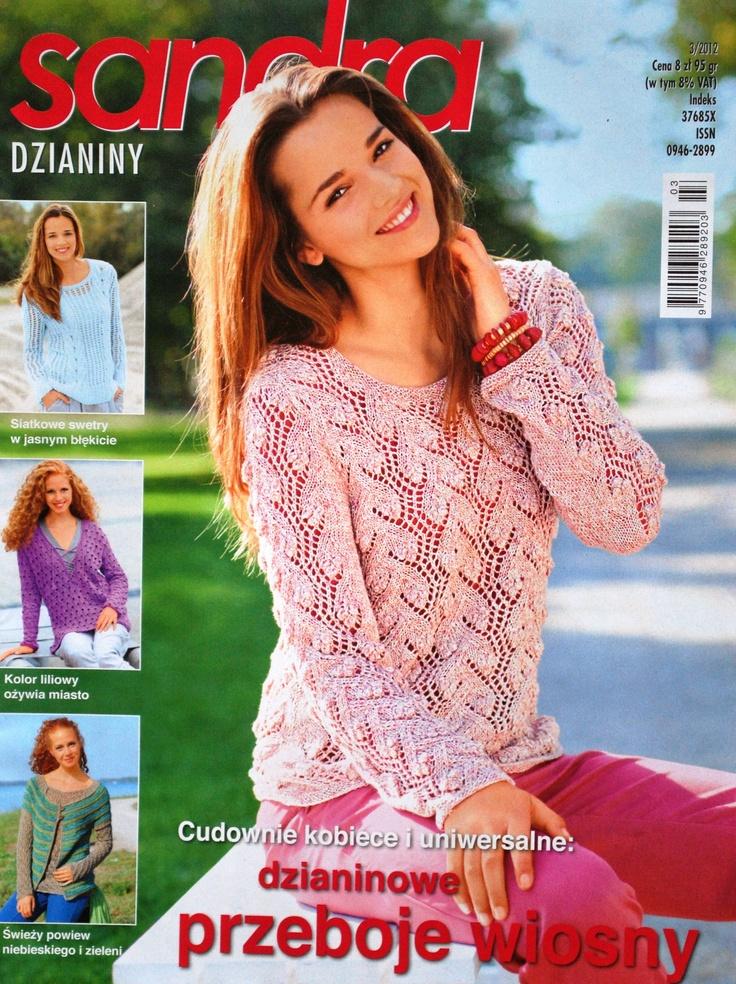 Sandra dzianiny №3 2012 (Вязание спицами и крючком)