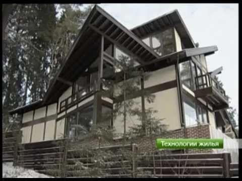 Видео о современных фахверковых домах. www.3334222.ru Строительство фахверковых домов от компании ДОМАКС.
