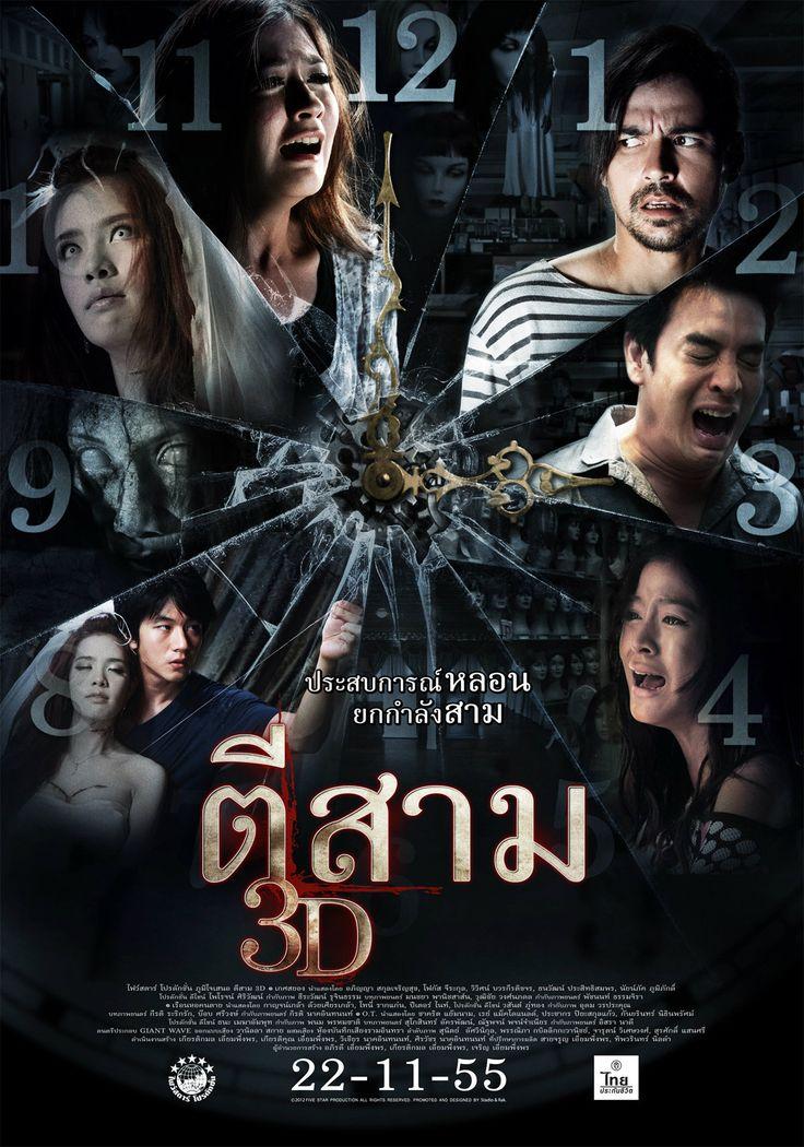 Film Horor Thailand Wajib Tonton Entertainment MATOME