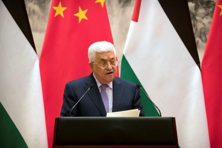 Palestinian President Mahmoud Abbas on Friday ordered the suspension of all official contact with Israel until it removed new security measures at a Jerusalem holy site.
