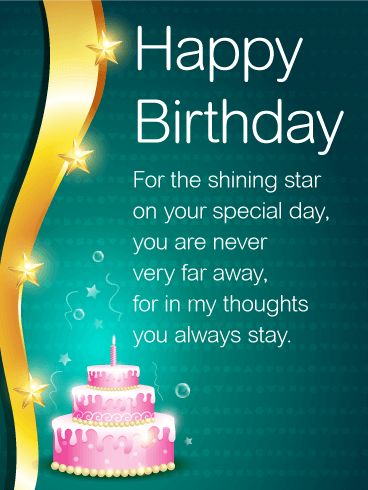 Shining Star Happy Birthday Card: Is your friend, family member, or loved one far away or out of town on their birthday? Then this is the birthday card for you! This simple but sweet message lets them know that you are thinking of them and that the miles that keep you apart can never really separate you. The bright and bold green, pink, and gold card send a fun and cheerful birthday message.