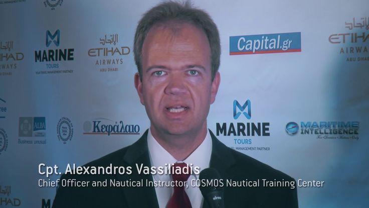 Με επιτυχία ολοκληρώθηκαν οι εργασίες του 5th Maritime Trends Conference