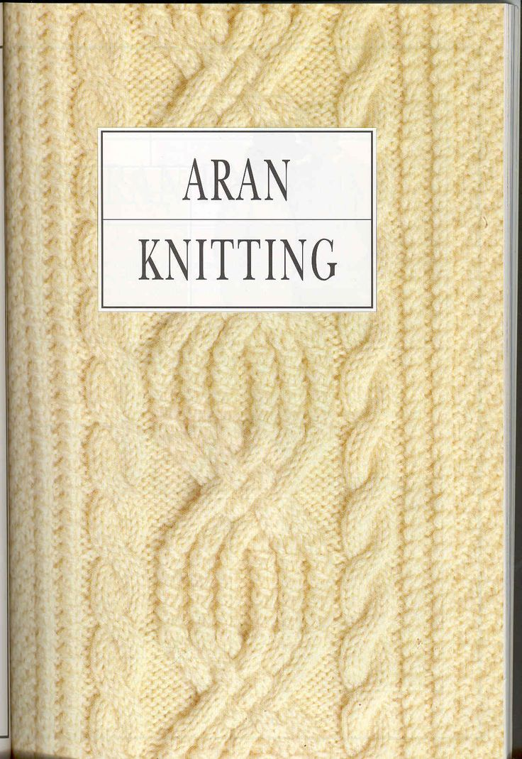 ARAN KNITTING pattern book. Get this ENTIRE book, with great intros, instructions, & countless stitch patterns!