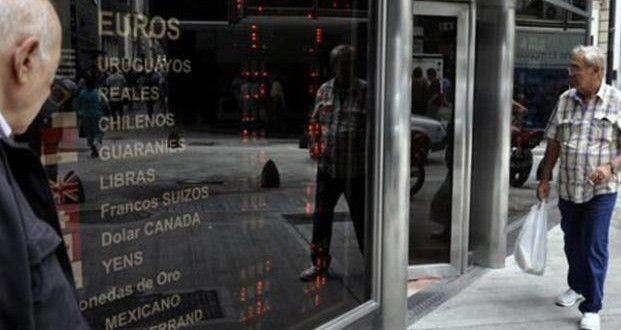 El dólar abrió a 15 pesos en el incio de las operaciones tras la eliminación del cepo | Panorama Rosario