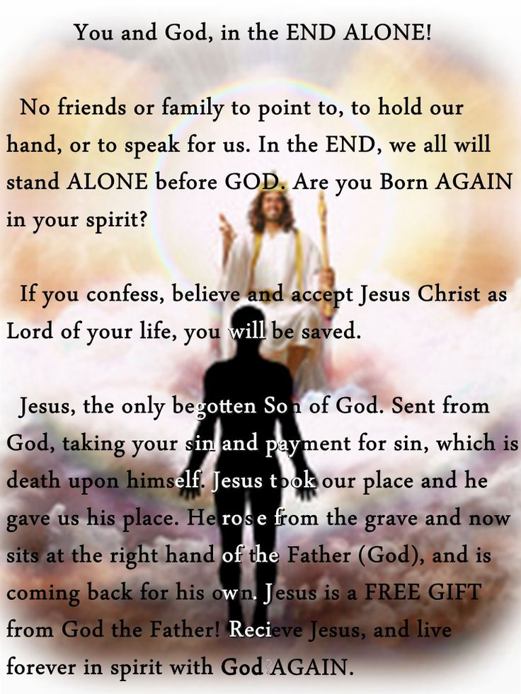 690 best inspirational quotes images on pinterest bible verses 690 best inspirational quotes images on pinterest bible verses bible scriptures and jesus christ negle Gallery