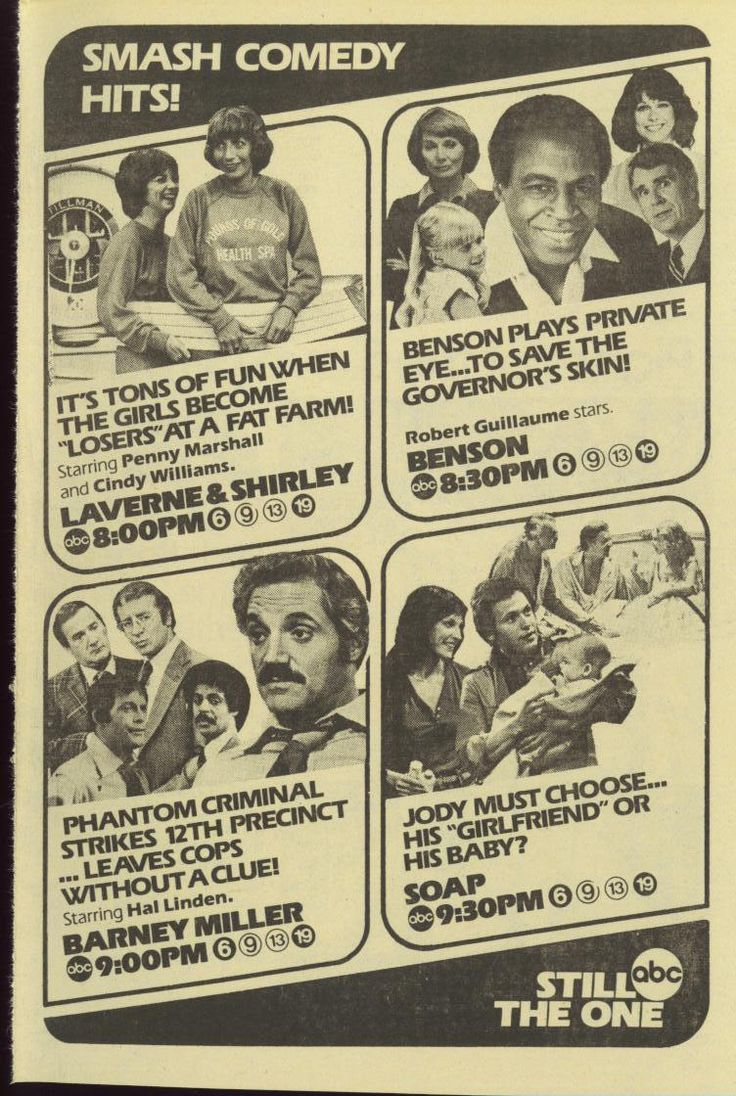 TV Guide ad for the ABC Thursday night lineup for September 27, 1979.