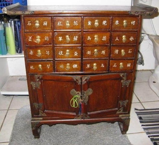 Superior Oriental Furniture Korean Antique Style 16 Drawer Medicine Chest   Herb  Cabinet