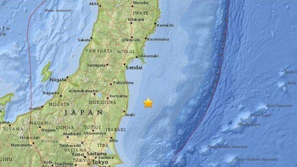 Alerta por inminente tsunami en Fukushima, Japón