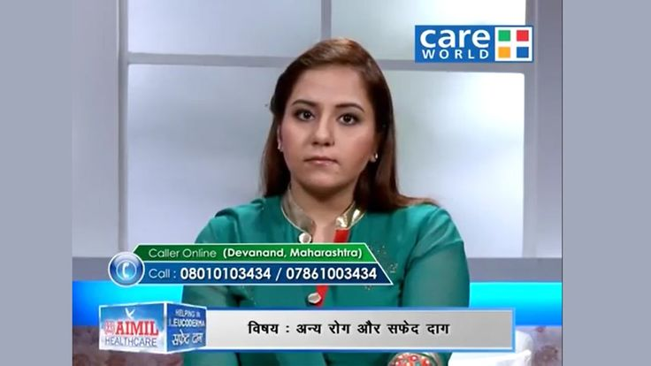 Other Ailments & White Patches (Safed Daag) with Dr. Nitika Kohli