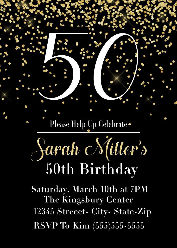 50th Birthday Party Decorations Printable Black And Gold 50 And 50th Birthday Party Invitations Birthday Party Invitations Printable 50th Birthday Invitations