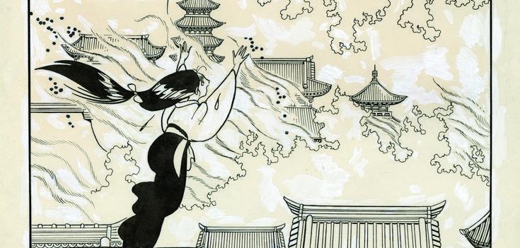 Manga : Japon, l'île aux trésors