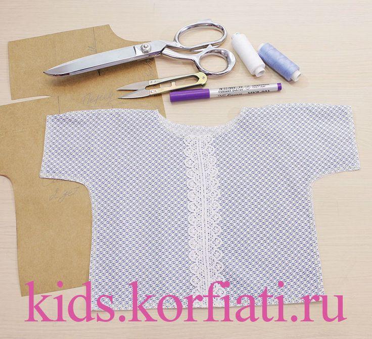Для самых маленьких! Выкройка распашонки: подробное построение и мастер-класс по пошиву.Распашонка - одежда для новорожденного малыша с первых дней жизни.