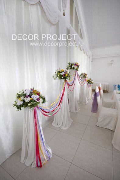Радужная свадьба - декор зала