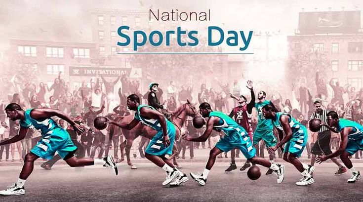 Happy National Sports Day Images Wishes Sports Day 2020 Photos Sports Day Images National Sports Day Sports Day Poster
