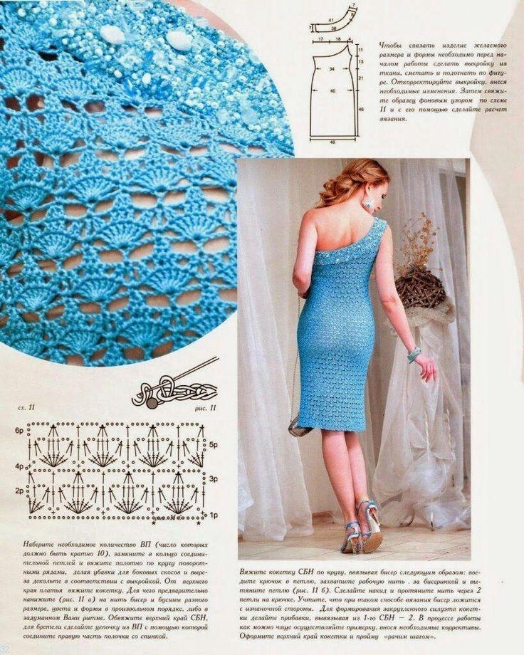 позвонить платье вязанное крючком фото схемы описание этот период