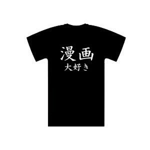 Koszulka - Manga daisuki