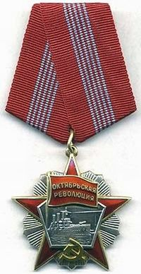 soviet order of victory   The Order of Victory