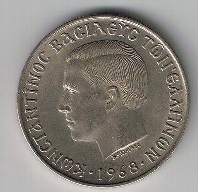 1968 GREECE 10 DRACHMAI COIN TEN GREEK DRACHMA HIGH GRADE !