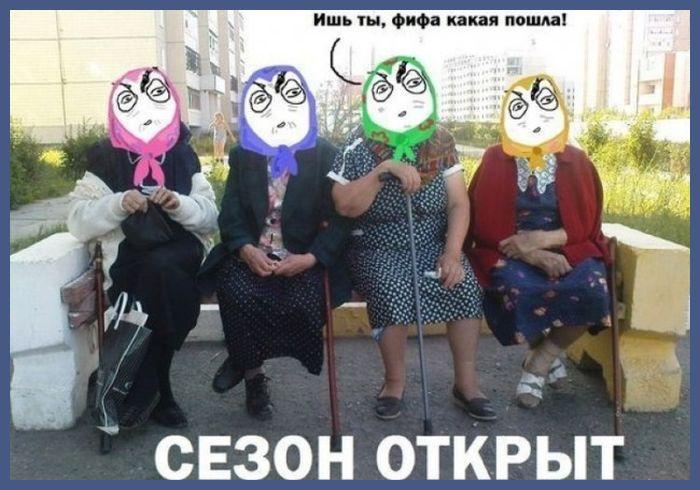 Бдительные пенсионерки, сидящие на лавочке возле дома, помогли сотрудникам Росгвардии раскрыть кражу  Подробнее http://nversia.ru/news/view/id/101683 #Саратов #СаратовLife