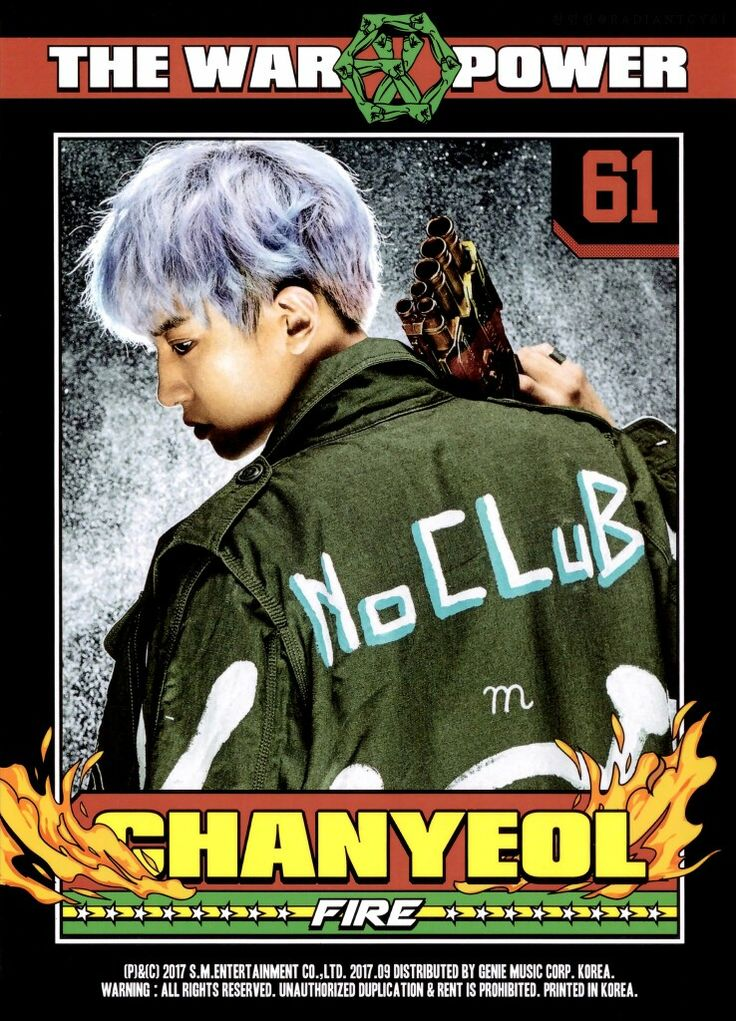 CHANYEOL - 'THE WAR : THE POWER OF MUSIC' PC