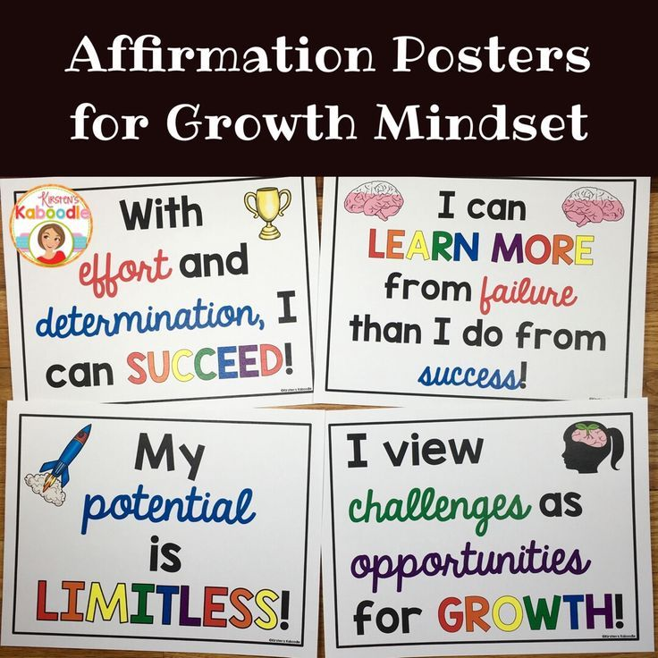 the positive expectations of teachers for their students One of the positive effects of labeling students learning  may think the student cannot do what is required and lower their expectations if the teachers and.