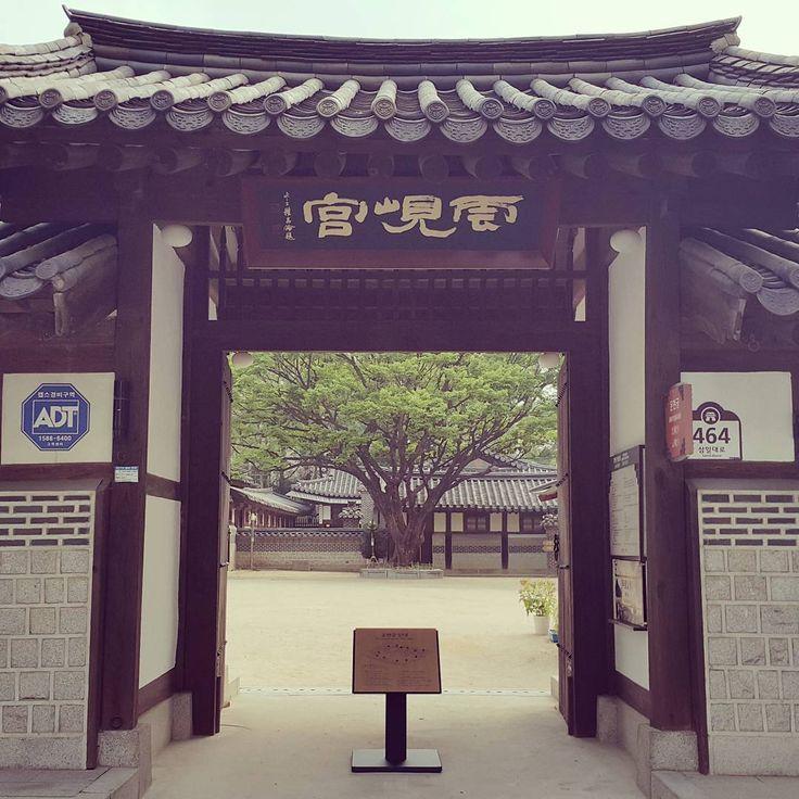 운현궁 (雲峴宮) in 서울특별시 - 궁중 의상 체험