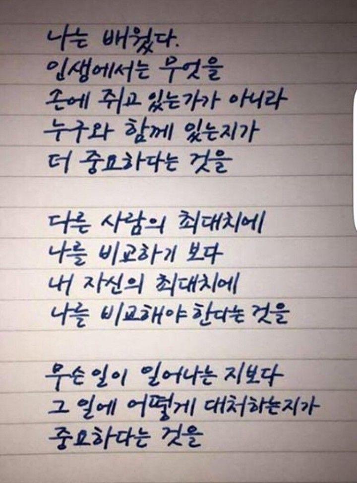 K뷰티프랜차이즈CEO 님의 포스팅