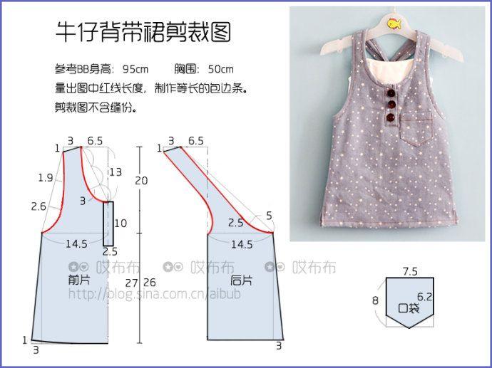 Cool Dress - step by step Photo tutorial - Bildanleitung