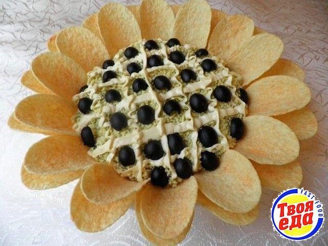 Salad Sunflower