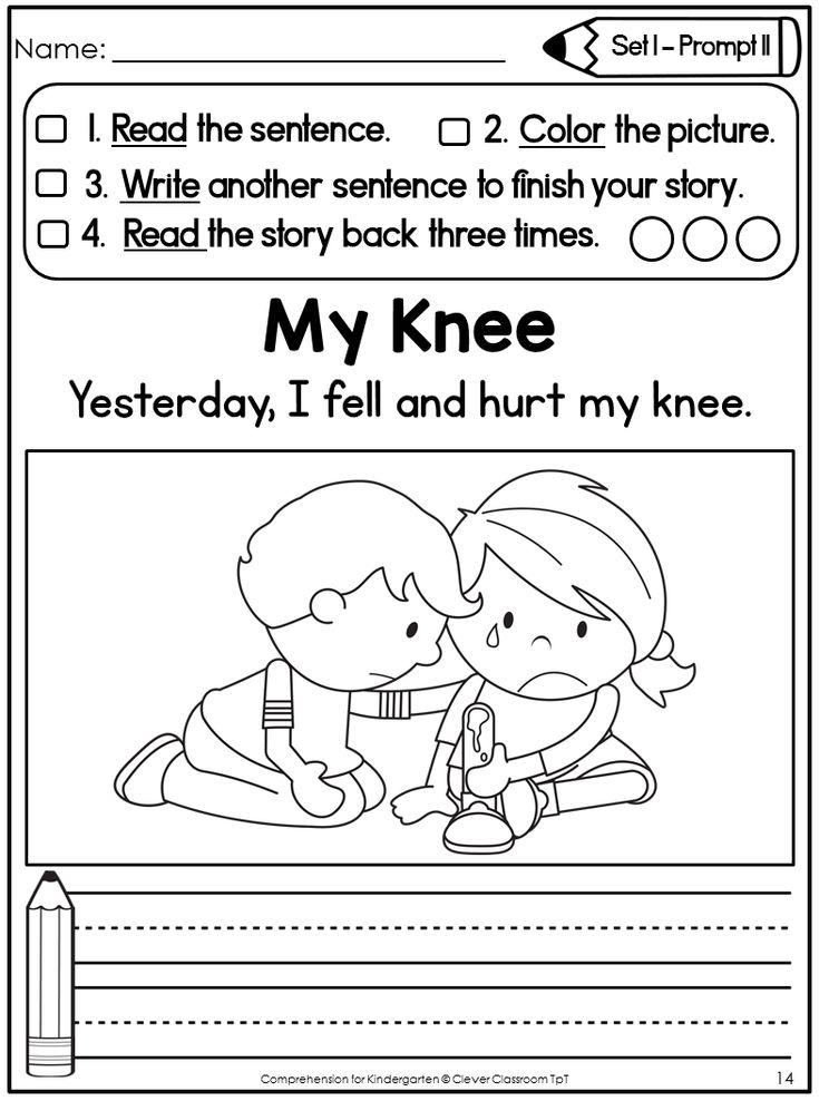 Comprehension promts for Kindergarten.