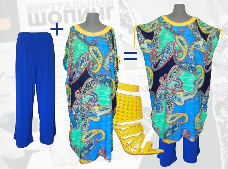 """56$ Летний брючный костюм для полных женщин: платье из штапеля с принтом """"турецкие огурцы"""" + трикотажные синие брюки Артикул 651, р50-64"""