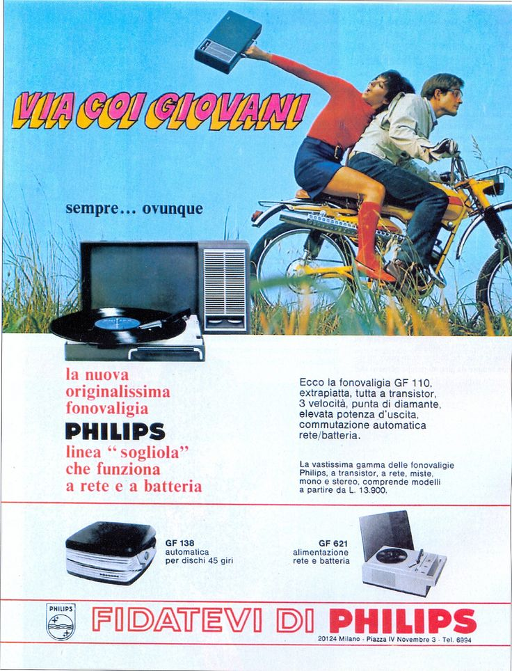 Philips advert 1968