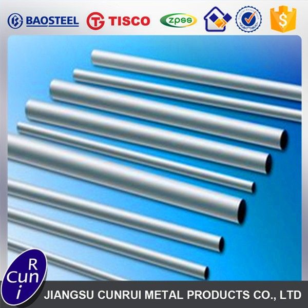 stainless steel 304 pipe manufacturers price per kg