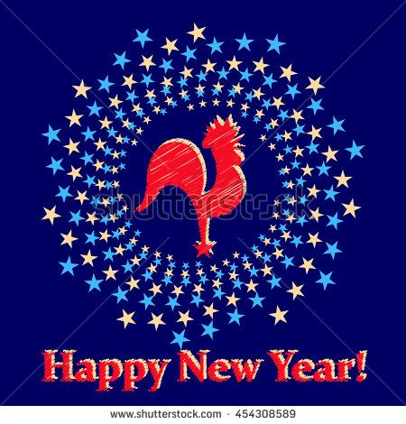 2017 Chinese New Year of the Rooster. Happy New Year greeting card with dark blue background. Vector Illustration for card, print, label, poster, emblem, logo.