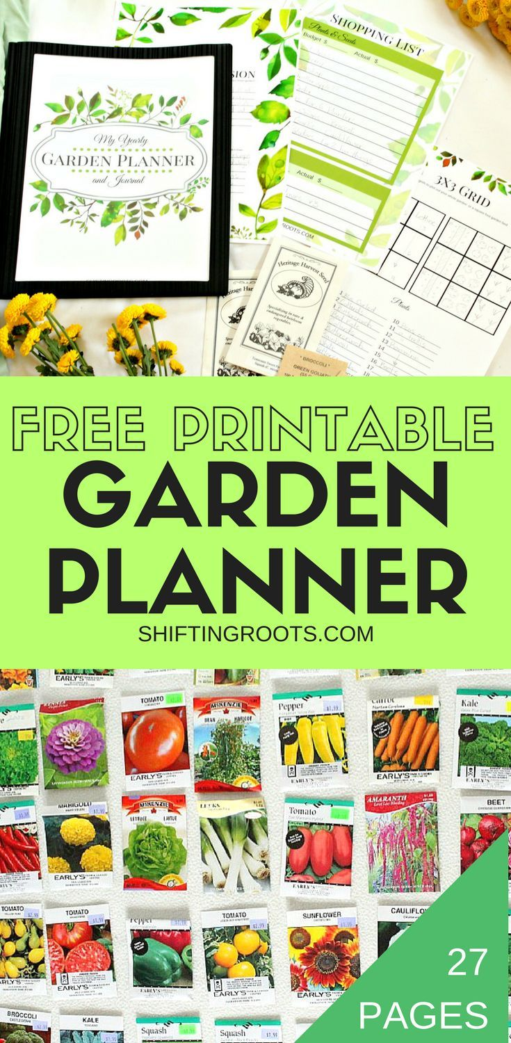 Planning a flower or vegetable garden this spring? Get organized with this free printable garden planner. Over 20 pages of checklists, grids, journal pages, trackers and more!! Whether you container garden, urban, garden, square foot garden or have a huge garden space and landscape, there's something to help you plant the garden of your dreams! #gardening #flowers #vegetables #gardenplanner #freeprintable #containergardening #organization #backyard#seedstarting #crazyplantlady