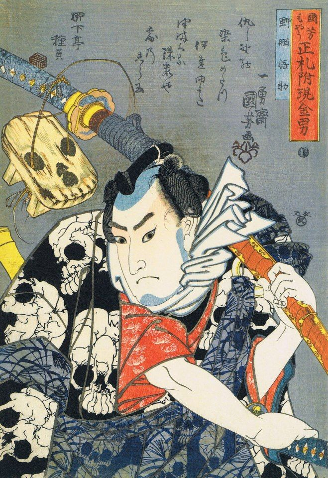 UKIYO - E.....BY UTAGAWA KUNIYOSHI......PARTAGE OF ARTIST SALON OF JAPAN.....ON FACEBOOK......