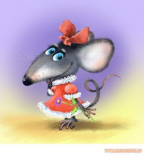 Картинка прикольных мышек, картинка надписями