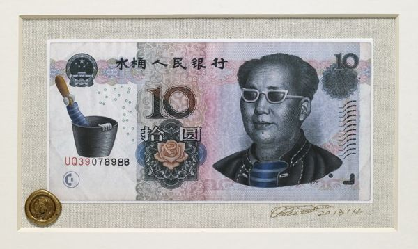 The bucket men in bank note by Jui-Pin Chang, via Behance
