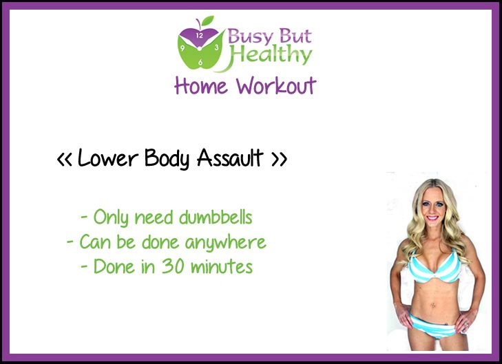 Free Gym Workouts and Home Workouts for Women. Created by Kristine Fretwell Incorporates weight training and cardio.12 Week Workout Programs, Quick Workouts