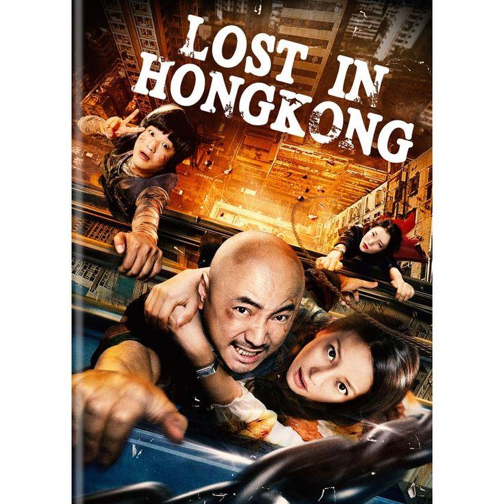 lost in hong kong dvd movies