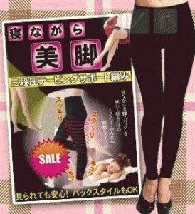 mau punya bentuk kaki dan pantat yang indah? siapa yang tidak mau? yuk coba produk terbaru kami Slimming Night Leggging yang ampuh Membentuk pantat dan kaki anda dengn cara aman kunjungi kami di http://lianytomodachishop.blogspot.com/2014/09/slimming-night-legging-pembentuk-kaki.html