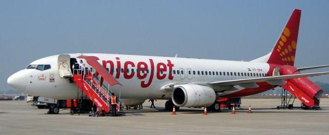 Indian Stock Market Tips|Commodity Market Tips|Equity Trading Tips: SpiceJet to begin Kolkata-Surat flight on July1
