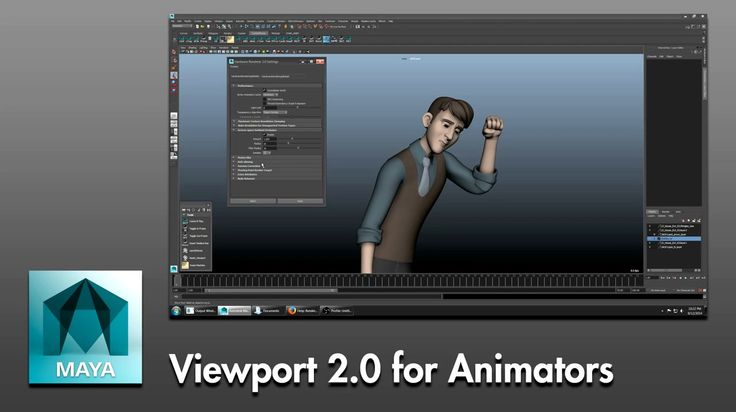 Maya Viewport 2.0 for Animators