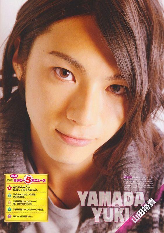 17 Best images about MEN. on Pinterest   Nico mirallegro ... Yuki Yamada Death