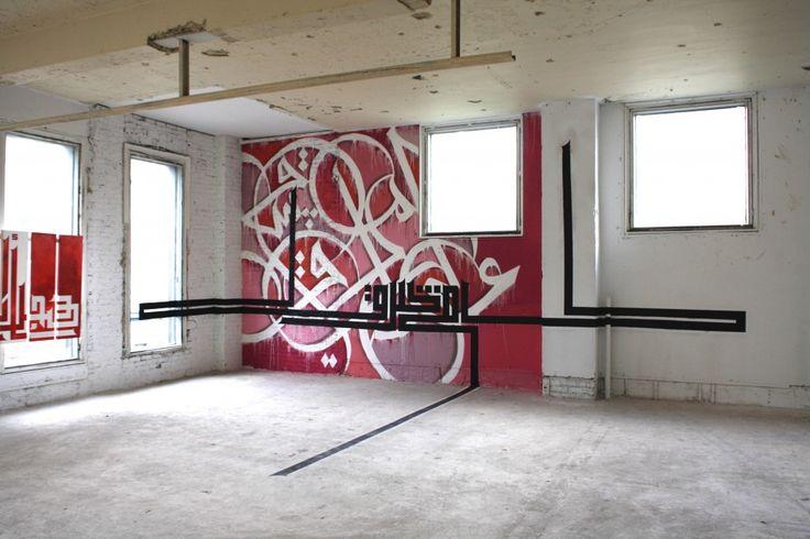 Religious Expression and Street Art, Pt. 2: Islamic Graffiti