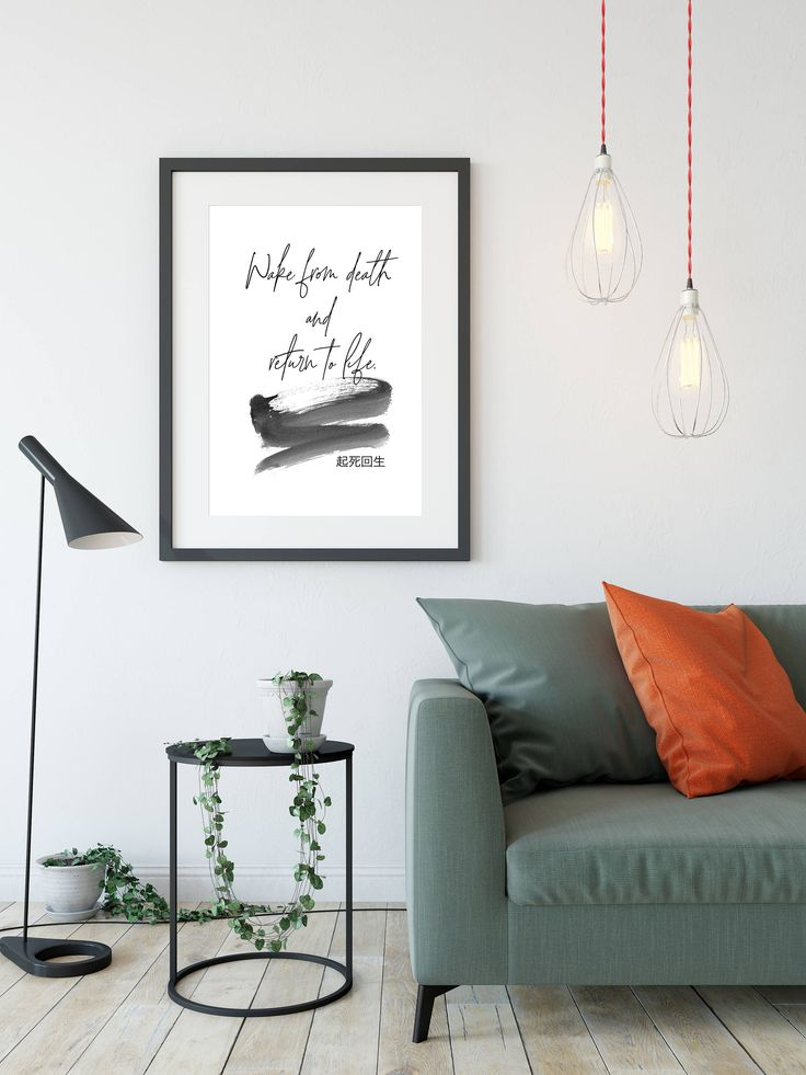 Excited to share the latest addition to our #etsy shop: Printable, Home Decor, Wall Decor, Kanji, Phrase, Japanese, Japan, Print, Wall Art, Prints, Poster, Quote, Art http://etsy.me/2nycAIM #art #printmaking #printable #homedecor #walldecor #kanji #phrase #japanese