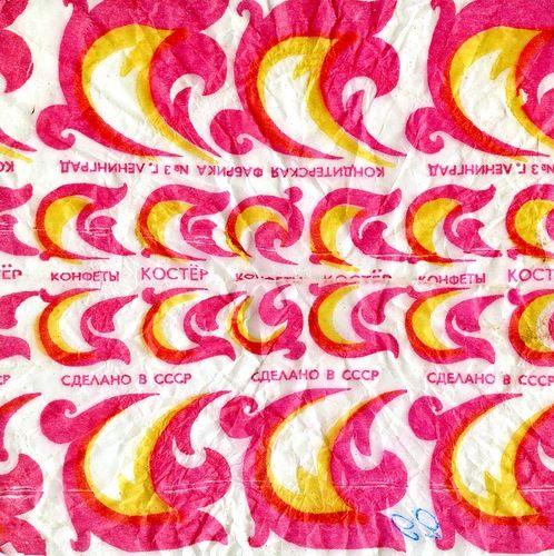 Wrapper delle caramelle sovietiche   -Ho trovato la raccolta dei miei figli di carte di caramelle))))-