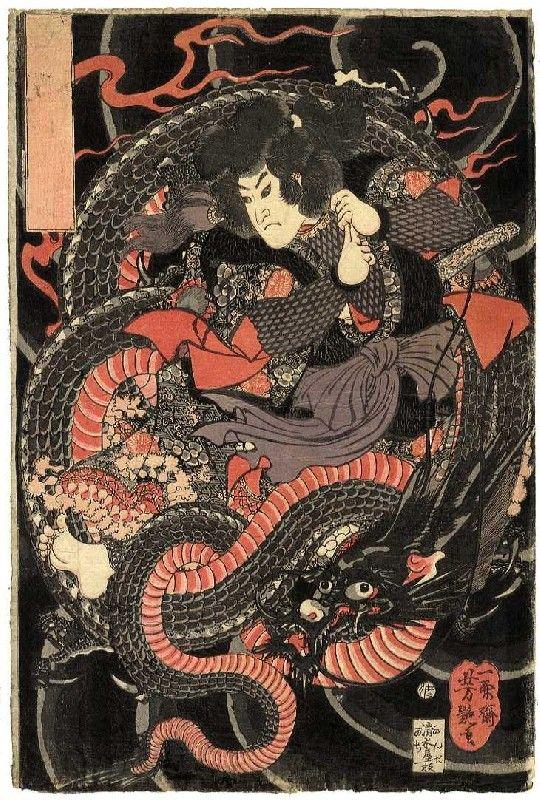 yoshitsuya ichieisai - Cerca con Google