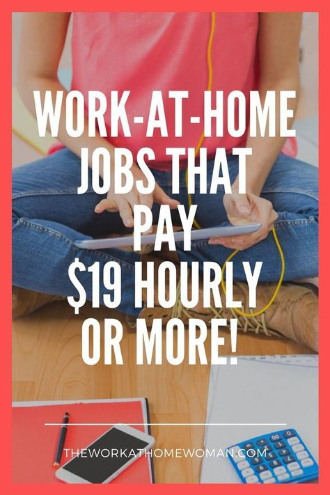 Flexible Jobs That Pay 19 Or More Per Hour Blog And Business